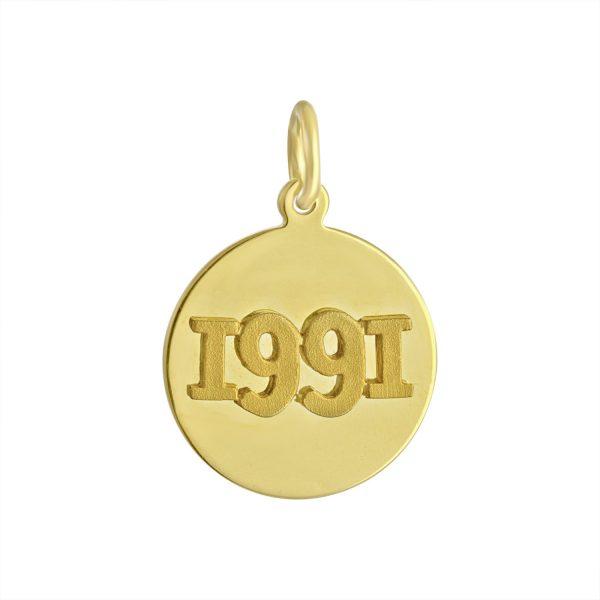 Princeton 1991 Pendant / Charm-2157